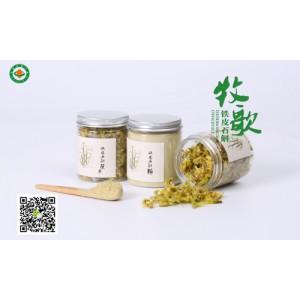 牧歌清雅系列·节日礼盒(铁皮石斛纯粉50g;送10g花茶)