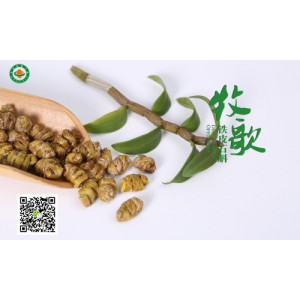 牧歌竹乡系列·长款礼盒铁皮枫斗100g;铁皮石斛花茶20g