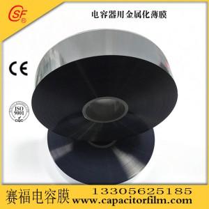 规格100MM聚丙烯薄膜供应商