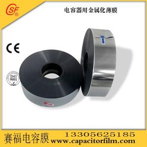 规格150MM聚丙烯薄膜供应商