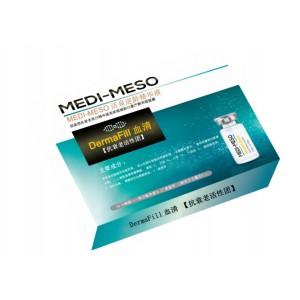 供应美迪儿(MEDIEL)MTS-精华