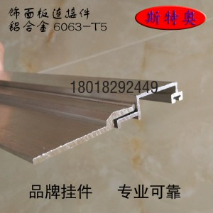 成品木饰面护墙板干挂