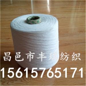 本白再生棉纱 10支织带用纱 再生棉合股纱