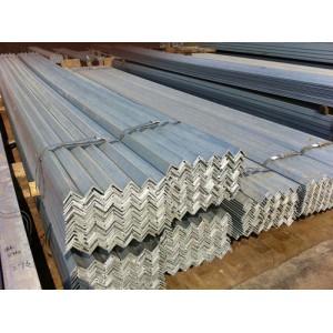 镀锌角钢现货销售&规格齐 厂家直发 价格优惠