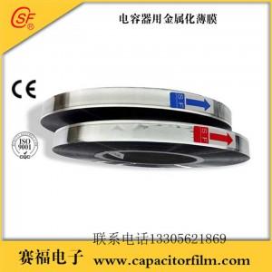 铝金属化聚丙烯薄膜供应商