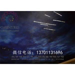 北京定制光纤流星灯厂家