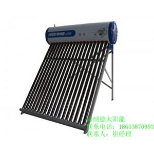 太阳能热水器蓝运系列