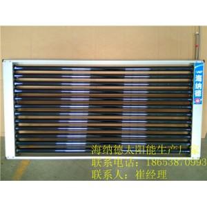 太阳能热水器真空管集热器