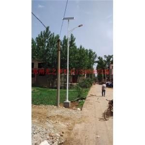 驻马店太阳能照明路灯灯具,农村道路灯具批发