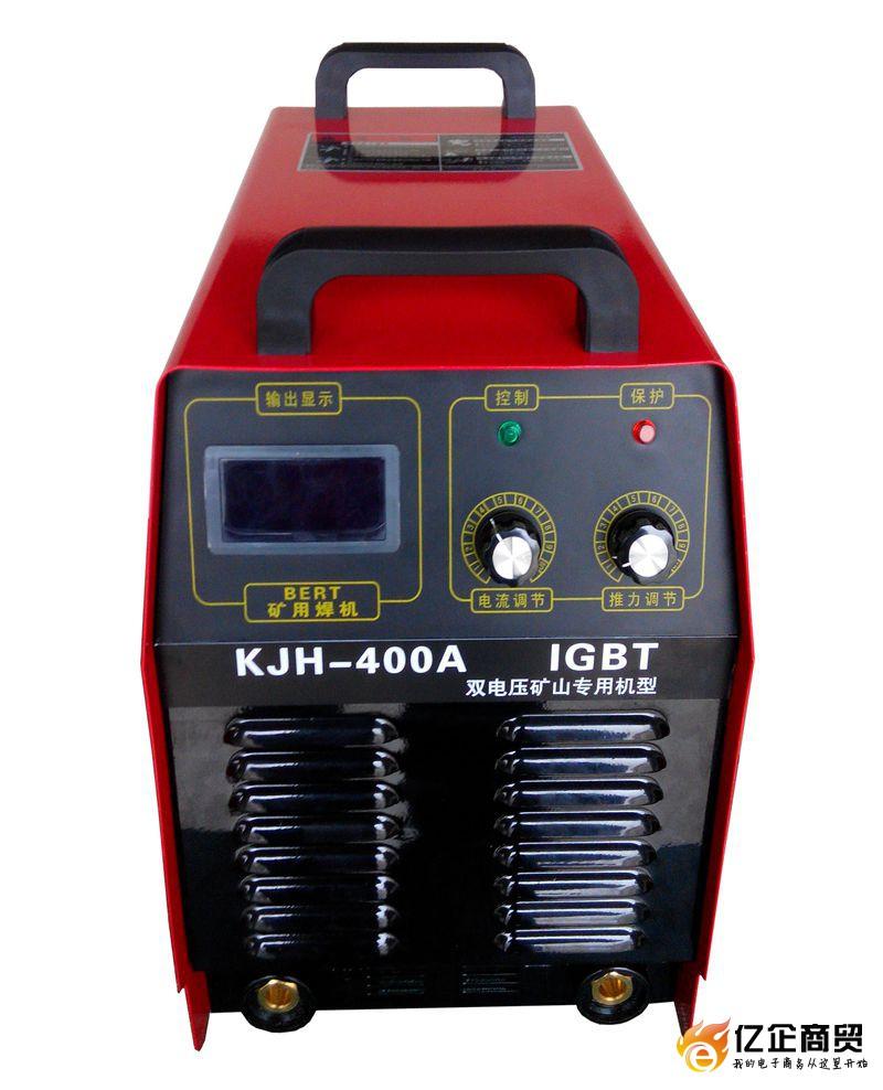 矿山专用逆变电焊机660/380v