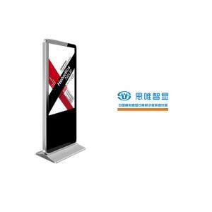 湖北武汉 互动查询机 - 立式圆角款 可定制