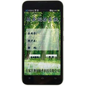 森林护林员GPS巡护巡检管理系统解决方案
