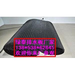 【贺州16高车库花园排水板】12高打孔排水板