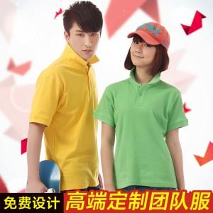 云南广告衫定制服务商、云南T恤衫定做厂家、云南文化衫批发价格