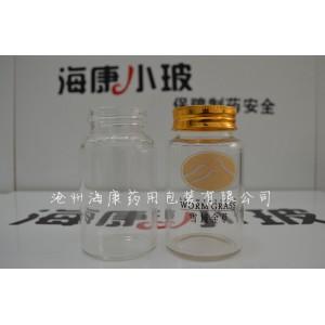 高档保健品玻璃瓶 新款保健品玻璃瓶 可配不同铝盖