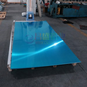 1050铝板H14喷砂铝板