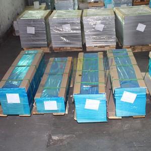 1100铝板H24花纹板