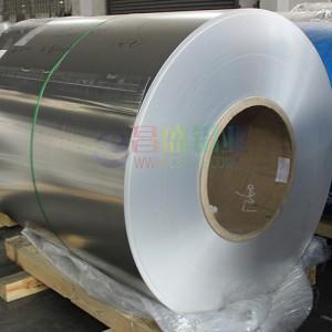3003铝板O态可氧化铝板卷-昌盛铝业