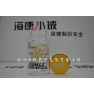 100ml高硼硅保健品玻璃瓶