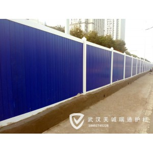 武汉施工围挡,武汉地铁工程围挡,pvc围挡专业定制