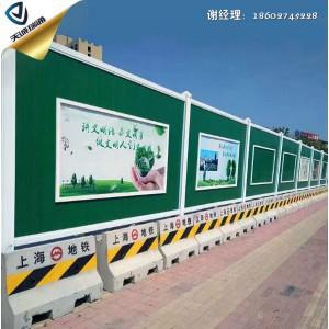 武汉pvc围挡,南昌地铁工程围挡,工地围挡专业定制