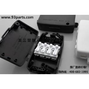 尼龙阻燃灯具接线盒白色配PO2-4电线连接器
