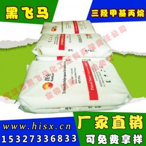 供应吉林石化三羟甲基丙烷TMP