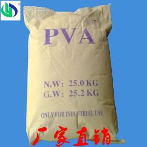 热溶型粉状聚乙烯醇YF(易溶)PVA1799.2699