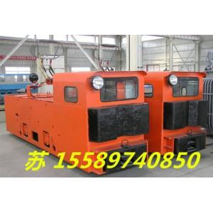 物超所值矿用1.5吨电机车,架线电机车价格实惠