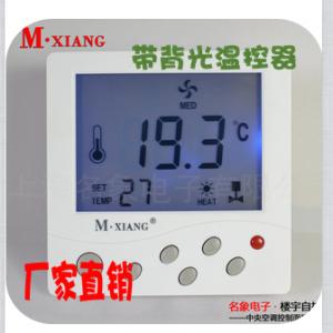 ●四种工作模式:制冷/风扇/制热/自动