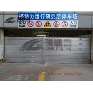 武汉防汛挡水板  防洪挡水板 铝合金防水板 防汛挡水板价格