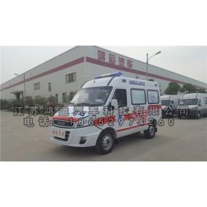 新款依维柯救护车厂家直销宝迪A32监护型救护车价格