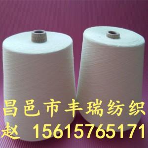 供应32支纯棉针织纱 环锭纺纯棉纱 高配纯棉纱