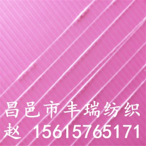 厂家直销32支全棉竹节纱 竹节棉纱 纯棉针织竹节纱