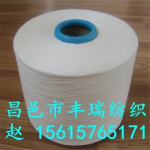 厂家直销21支气流纺纯涤纱 全涤纱 涤纶纱