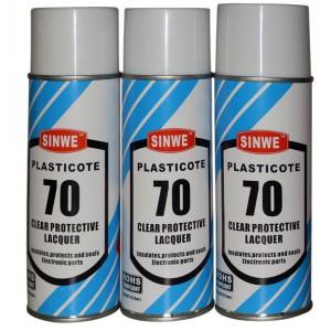 鑫威70保护剂,自喷保护剂,线路板防水剂