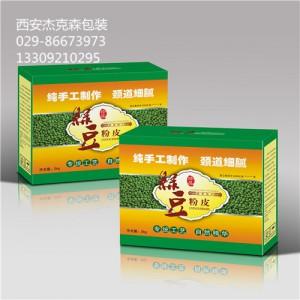 包装盒|礼品盒|土特产盒|鸡蛋盒|粽子盒|腊肉盒|茶叶盒
