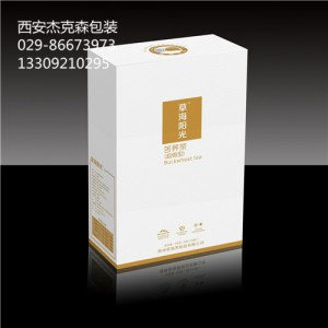 茶叶盒|包装盒|礼盒|特产包装盒|酒盒|药盒|化妆品盒