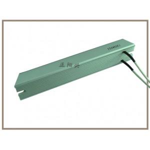 铝壳电阻ASZ4找正阳兴电阻开发设计加工