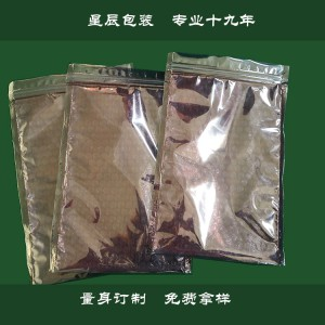 防静电包装袋 气泡屏蔽自封袋 电子产品防震防水密封袋