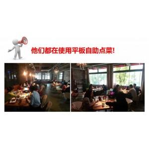湖南餐饮管理系统 100%确保财务安全