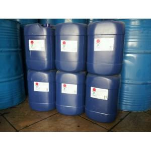 供应水溶性封闭剂,特效抗盐雾封闭剂,化学镍封闭剂