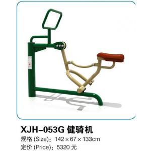 供应深圳厂家直销 不锈钢健身器材  室外健身器材