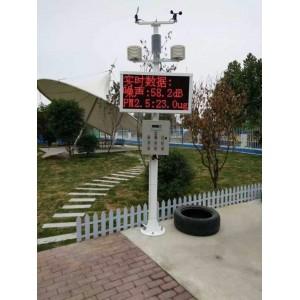武汉建筑工地扬尘在线监测仪