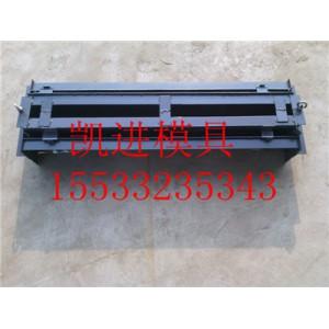u型流水槽钢模具保定市凯进模具制造有限公司
