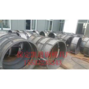 供应检查井钢模具保定市凯进模具制造有限公司