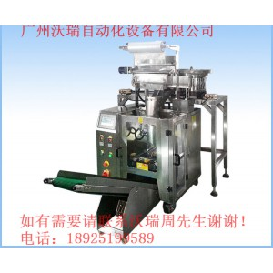 广州小型螺丝称重包装机,螺丝称重袋装机销售-广州沃瑞
