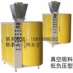 白炭黑(二氧化硅)全自动真空包装机,纳米粉体阀口袋包装机