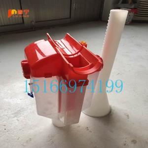 自动化供料喂猪设备定量杯/定量食喂器/ 养猪料线计量桶