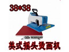 热转印机器平板高压烫画机韩式摇头机球衣印号T恤印花机